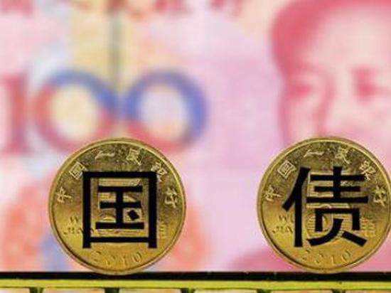 财政部:决定发行2020年记账式附息(五期)国债