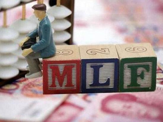 东方金诚:5月MLF等额平价续作 货币政策继续处于观察期