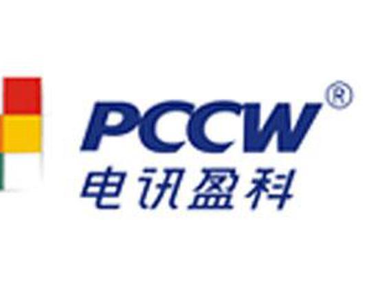 瑞信:漫游收入回升 香港电讯及香港宽频予跑赢大市