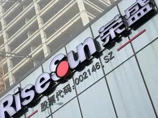 荣盛发展财报:现金流暴跌140% 河北王348亿短债承压