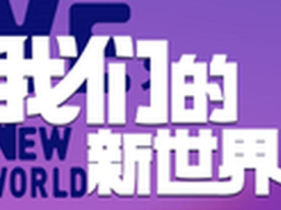 全球木兰论坛暨2020中国商界木兰年会于4月25日召开