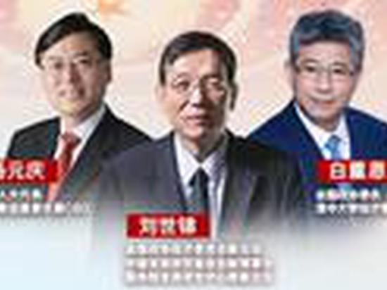两会财新圆桌线上研讨会:杨元庆刘世锦白重恩分享