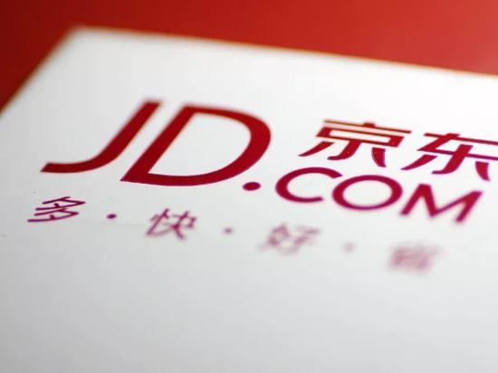 京东数科签署科创板IPO辅导协议 刘强东拥有54.7%投票权