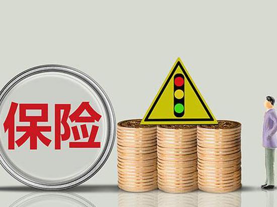 香港保监局主席郑慕智:虚拟保险公司新增保单数比去年上升近5倍