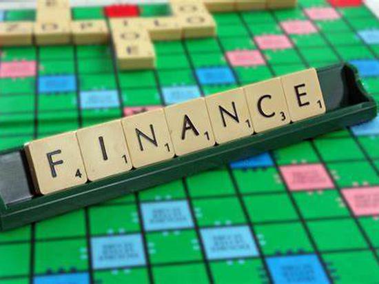 绿色金融推动自贸区可持续发展探讨