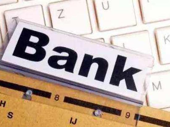 徽商银行177亿收购包商银行四分行:总分行如何分拆承接?