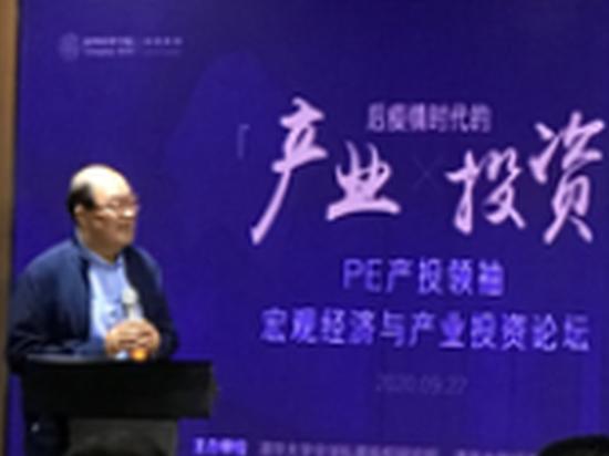 清华大学魏杰:要修改知识产权制度 让技术创新件获得应有经济效益