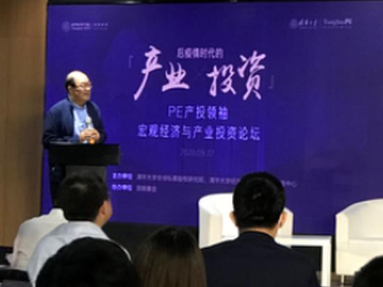 清华大学魏杰:产业投资发展方向是补短板 尽快推动技术创新