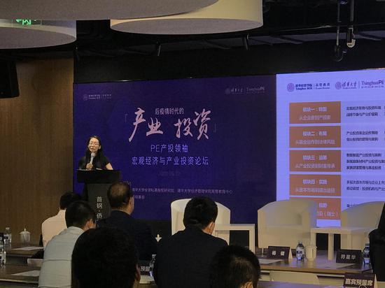清华大学肖星:PE项目给产业界、知识界、金融机构提供支持平台