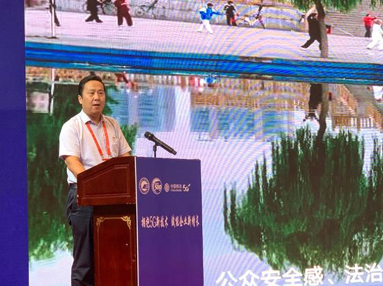 鹤壁市副市长郝志军:形成产业优势 打造中原5G产业示范基地