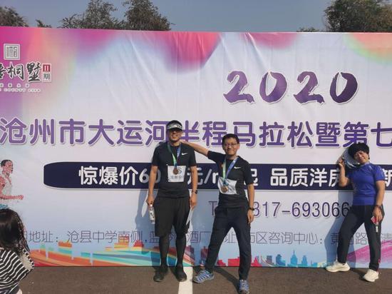 民生银行沧州分行参加沧州市第七届半程马拉松比赛