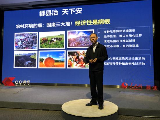 张衍国:为工业化插上生态文明的翅膀