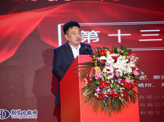 中金所副总经理李海超:积极稳妥推进期货、期权新产品供给