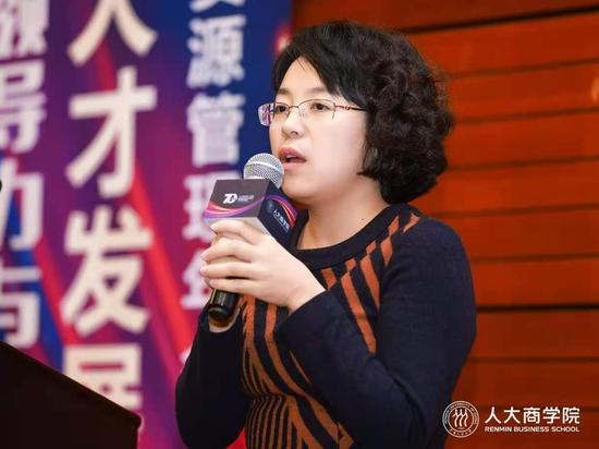 北京市朝阳区委组织部副部长刘静致辞