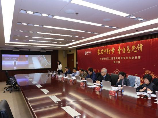 中国银行第二届理财经理专业技能竞赛预决赛举办 全国六强出炉