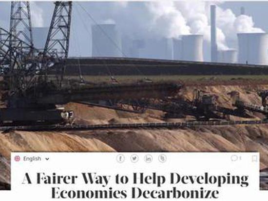"""哈佛大学教授倡议成立""""世界碳银行"""",助力发展中国家低碳转型"""