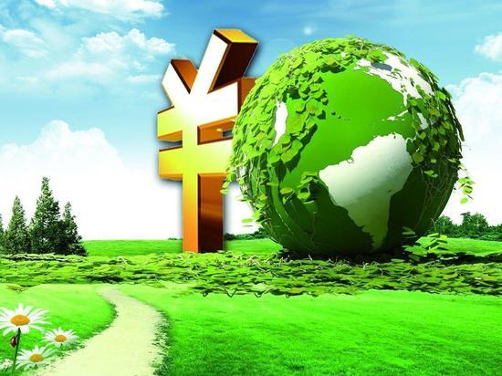 中国绿色债券市场2020年度分析简报