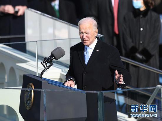 沪指红盘整理 拜登宣誓就任美国总统、美股齐创新高