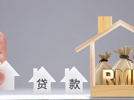 """""""稳杠杆""""背景下 如何推动实际贷款利率进一步降低?"""