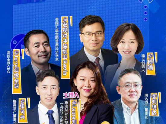 刘明达:互联网巨头现金流稳定重仓不奇怪阿里腾讯五年翻番没问题