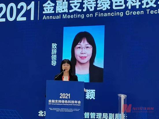 北京正加快推动绿色金融改革创新试验区的落地