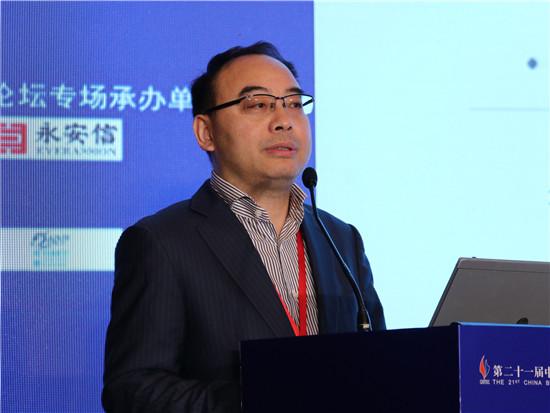 华睿信科创金融控股集团董事长兼CEO范嘉贵