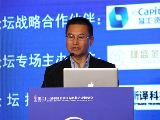 中国保险资产管理业协会执行副会长兼秘书长曹德云