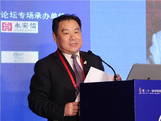 永安信联合金融总裁乔志杰