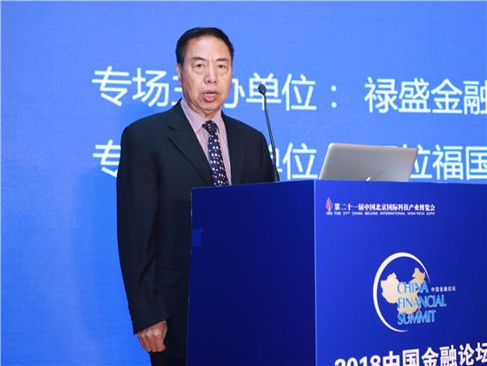 著名经济学家和智库专家、著名境内外上市、投融资专家刘李胜