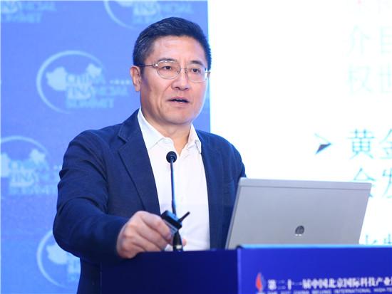 中国银行前副行长王永利