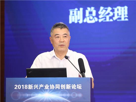 中关村发展集团副总经理姚胜利