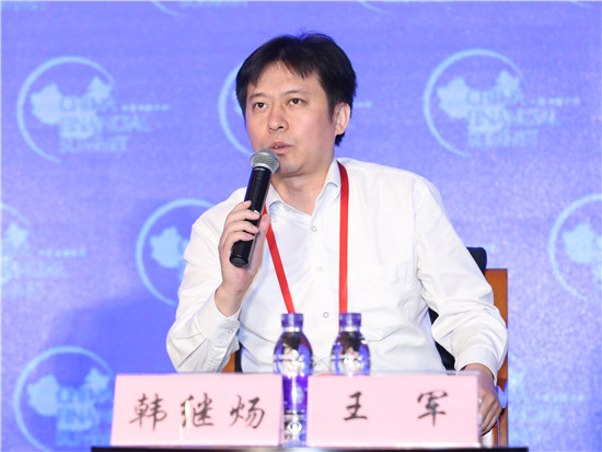 北京农商银行信息科技部总经理韩继炀