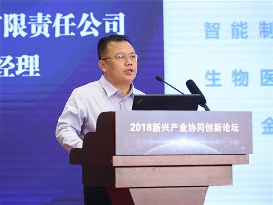 中关村信息谷资产管理有限责任公司总经理石七林
