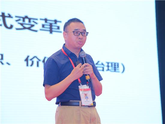 阿里研究院副院长杨健
