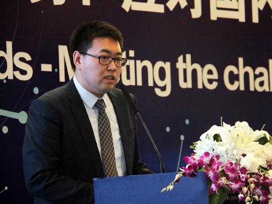 中诚信国际董事总经理毛麒璟演讲