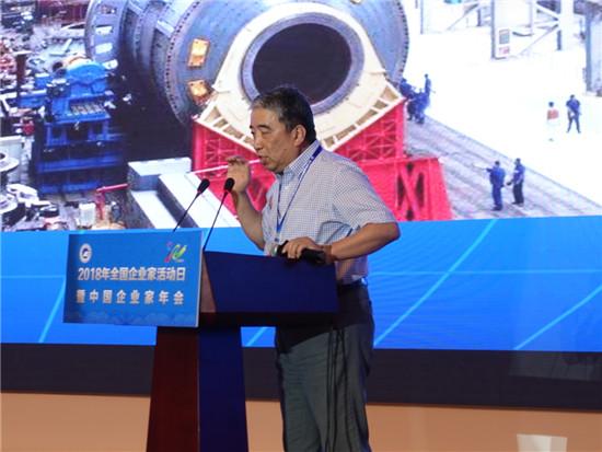 国务院国资委机械工业经济管理研究院院长徐东华