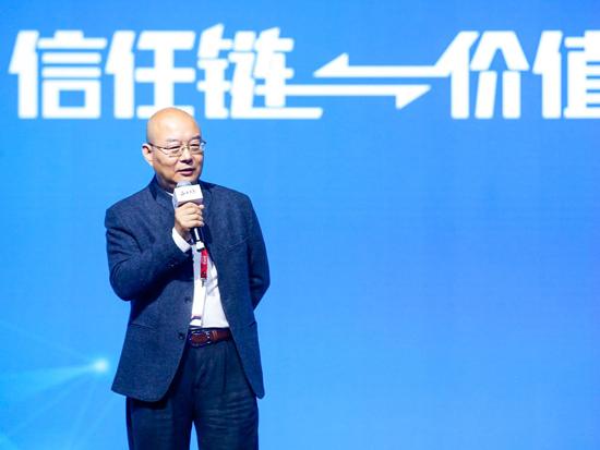 刘东华寄语企业家:要成为率先高贵起来的人