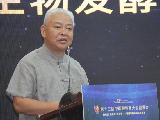微生物组学研究院(筹)研究员赵文