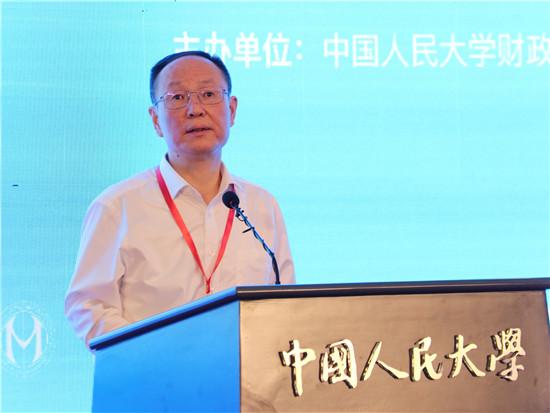 王一鸣:去杠杆潜在风险释放 民营企业融资难现象重现