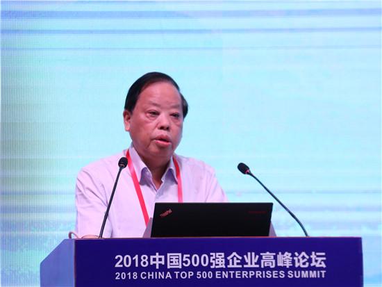 中国可持续发展工商理事会会长王基铭