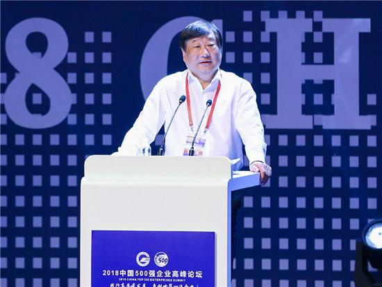 潍柴控股集团有限公司董事长谭旭光