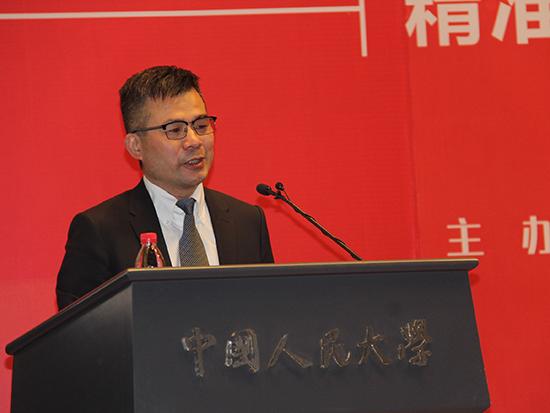 中国人民大学应用经济学院院长郑新业