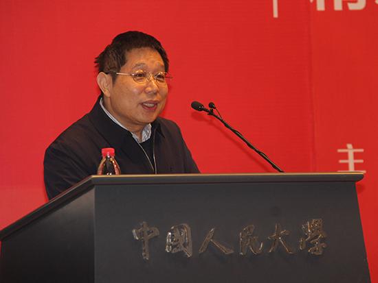 中国人民大学中国扶贫研究院院长汪三贵