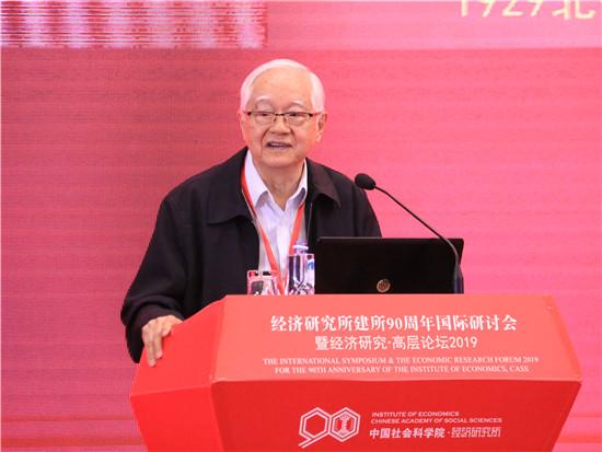 89岁吴敬琏致敬经济学先贤:独立精神 共三光而永光