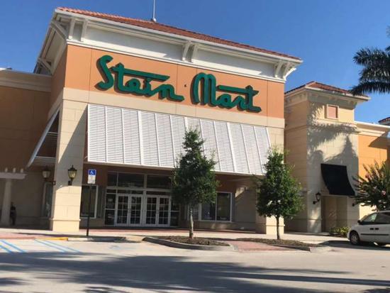 美折扣零售商Stein Mart申请破产 拟关闭大部分门店