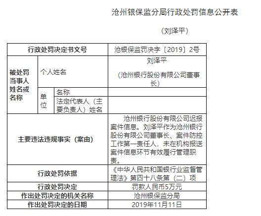 彩票开户送38体验金不限id·中国机长票房进影史前十