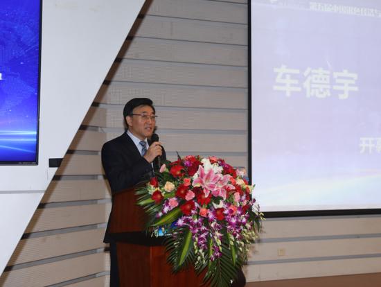 中国银行养老金业务部总经理 车德宇
