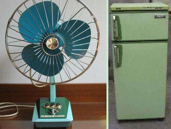 图2-5 90年代的电扇与冰箱