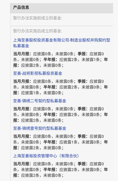 博盛娱乐是骗子 安徽2019年十一黄金周消费市场运行情况