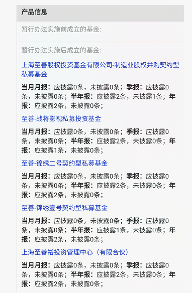 「v8娱乐平台app」[DH 丹佛]Cloud9夺冠采访tarik:将继续努力训练,不忘初心!